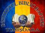 Institutul Biblic Baptist Timișoara